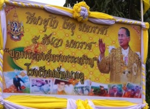 King of Thailand is loved by the Thai people. Happy Birthday!