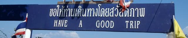 201402 Koh Phayam 208