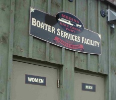 Facilities at Medina for boaters