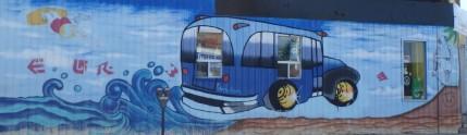 20150813 Midland Murals (6)